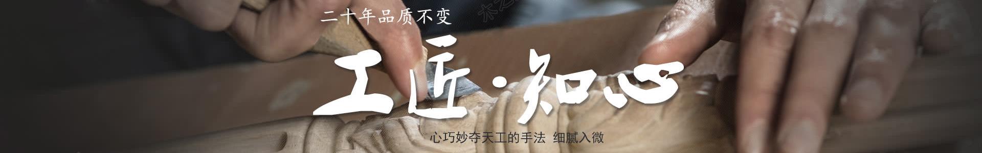 杭州全屋家居